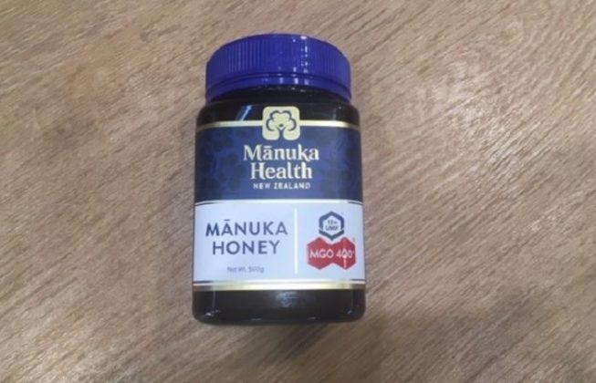マヌカヘルス